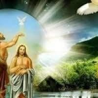 عيد الظهور الإلهي