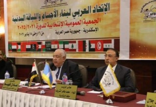 رئيس الأكاديمية العربية يرسل برقية تهنئة لرئيس الاتحاد المصرى
