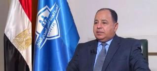 المالية: تكليف رئاسي بمد مظلة التأمين الصحي الشامل لكل المصريين خلال 10سنوات