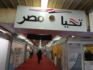 «ادرس فى مصر» تشارك في فعاليات معرض الخرطوم الدولي