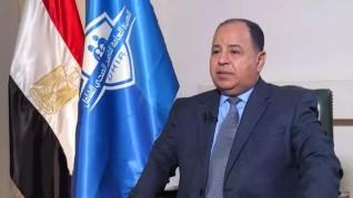وزير المالية: نمضى بخطى ثابتة لتحقيق حلم كل المصريين بالرعاية الصحية الشاملة
