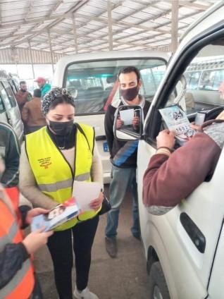 """انطلاق مبادرة """"توصل بالسلامة"""" لتوعية السائقين بأضرار المخدرات"""