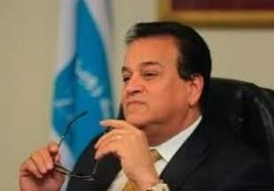 مصر تفوز بالتعليم الطبي برعاية المؤتمر الدولي للاتحاد العالمي