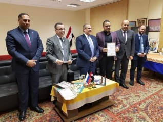 تكريم أعضاء البعثة التعليمية في روسيا الاتحادية بالمكتب الثقافي المصري بموسكو