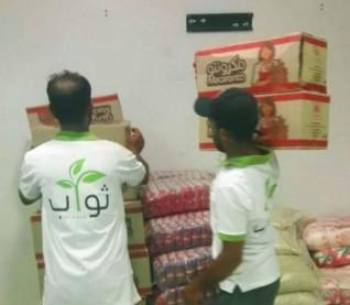 مؤسسة ثواب تطلق مبادرة لتوفير 5 الاف شنطة رمضانية في أسوان