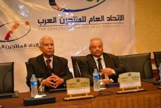 الخميس المقبل.. انطلاق المؤتمر  الصحفي لمهرجان الدار البيضاء لفنون الطفل العربي