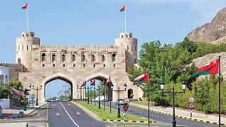 الحكومة العمانية تقدم خدمات جديدة لتسهيل وتعزيز الاستثمار في السلطنة