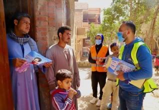 وزيرة التضامن تطلق مبادرة «قرية بلا إدمان» للتوعية بأضرار المخدرات بالقرى
