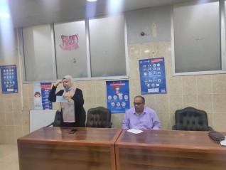 """ندوة حول """" الغذاء الصحي ضرورة لمواجهة كورونا """" بغرب الإسكندرية"""