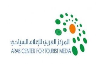 «العربي للإعلام السياحي» يقدم توصياته لتسريع تعافي القطاع من تداعيات «كوفيد -19»