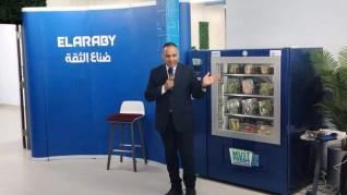 مجموعة العربي وجامعة مصر للعلوم يحتفلان بتسليم آله ذكية لبيع الخضروات والفواكة صناعة مصرية
