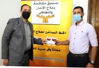 صندوق مكافحة الإدمان يسلم دفعة جديدة من المتعافين من الإدمان  قروض مشروعات صغيرة