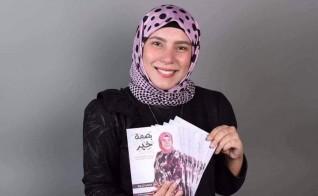 بصمة خير كتاب جديد لـ سمر نديم