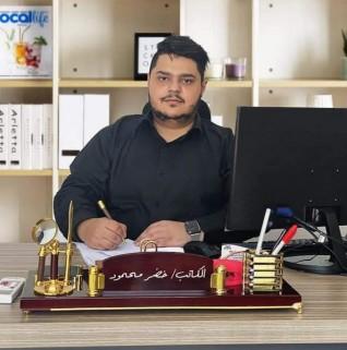 الكاتب خضر محمود ينتهي من روايته الجديدة «شفاه وردي»