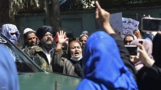 """طالبان تحدد موقفها من """"اختلاط الرجال بالنساء في العمل"""""""