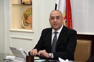 وزير الإسكان يصدر 20 قراراً إدارياً لإزالة التعديات ومخالفات البناء بالمدن الجديدة