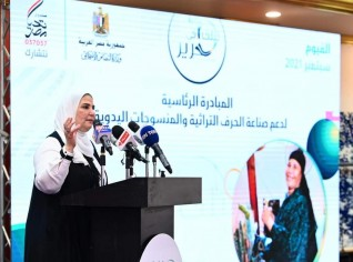 وزيرة التضامن تدشن قافلة برنامج فرصة  للتمكين الاقتصادي  بمحافظة الفيوم