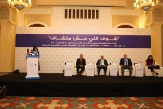 """انطلاق فعاليات مؤتمر """"شوف اللي مش متشاف"""" لرفع التوعية بأورام الدم"""