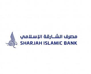 """الشارقة الإسلامي"""" يسعى لفتح استثمارات جديدة في الوطن العربي"""