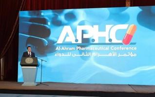 """وزير التعليم العالي يشهد افتتاح المؤتمر السنوي الثاني لـ""""الأهرام"""" حول توطين صناعة الدواء"""