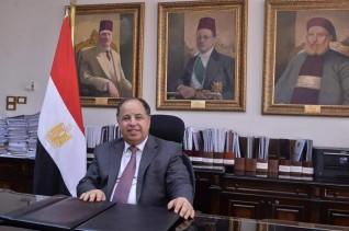 وزير المالية: بعد تثبيت «فيتش» لتصنيف مصر للمرة الثالثة خلال «كورونا»