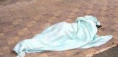 العثور على جثة شاب في ظروف غامضة في محافظة سوهاج