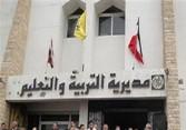 تعليم القاهرة: إمتحان العربي للثانوية العامة وصل اللجان فجرًا.. ولاشكاوى حتى الآن