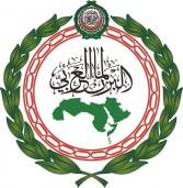 البرلمان العربي يتصدى للتدخلات الإقليمية بالإعداد لإستراتيجية عربية موحدة