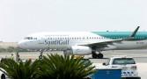 الإمارات والبحرين تدينان الهجوم على مطار أبها السعودي
