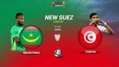 مشاهدة مباراة تونس وموريتانيا بث مباشر 2-7-2019 كأس الأمم الأفريقية