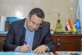 محافظ الإسكندرية يوقع بروتوكول لتنمية المشروعات بقيمة 33 مليون جنيه