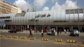 إعادة 300 مصرى لمطار القاهرة بعد سفرهم السعودية بتأشيرات حفلات كحجاج