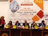 """بالصور.. بدء فعاليات المؤتمر الدولي العلمي الأول """"علماؤنا ثروتنا نحو نهضة علمية عربية واعدة"""""""