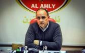 الأهلي يفتح منفذًا لبيع تذاكر مباراة «اطلع برة» باستاد الإسكندرية