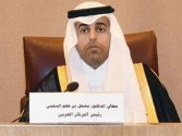 البرلمان العربي يشارك في متابعة الانتخابات الرئاسية في الجمهورية التونسية