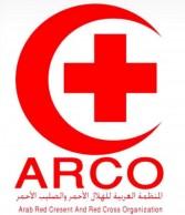 المنظمة العربية للهلال الأحمر والصليب الأحمر تدين الهجوم التخريبي على منشأتي نفط بقيق وهجرة خليص
