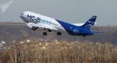 طائرة روسية جديدة تطير للمرة الأولى إلى خارج روسيا