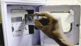 إلغاء عدادات الكهرباء القديمة وتحويلها لعدادات الكارت