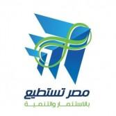 """قطار """"مصر تستطيع"""" يصل إلى ٢٣٥ عالما وخبيرا مصريا من ٣٠ دولة في محطته الخامسة"""