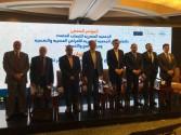 إنطلاق منظومة علاج التصلب المتعدد ترتقي بمصر إلى العالمية