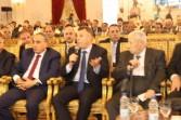 فعاليات الجلسة الأولى لمؤتمر الأهرام لصناعة الدواء