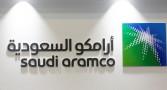 """زيادة السعر الاسترشادي لـ""""أرامكو"""" السعودية بنسبة 10% عن الطرح الأولي"""