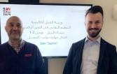 أسامة حبيب يلتقي الأمين العام للاتحاد الدولي للصحفيين لبحث تطوير الصحافة العربية