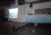 عرض فيلم الممر من أرض قصر ثقافة طما بسوهاج