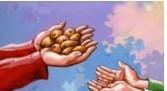 العطاء