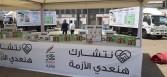 """بنك التنمية الصناعية يشارك صندوق تحيا مصر فى مبادرة """" نتشارك هنعدى الازمة """""""