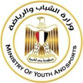 وزارة الشباب والرياضة تضع القواعد والتعليمات الخاصة ببدء النشاط الرياضي