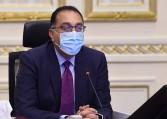 رئيس الوزراء يستعرض تقرير مراجعة منظمة التعاون الإقتصادي والتنمية لسياسات الإستثمار في مصر