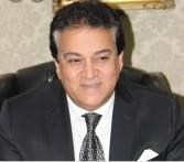 وزير التعليم العالي يلقى كلمة مصر أمام الدورة العادية 25 للمؤتمر العام لمنظمة «الألكسو»