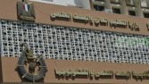 أكاديمية البحث العلمي وجامعة النيل والأكاديمية العربية يطلقون دراسة استشرافية فى مجال النقل واللوجستيات